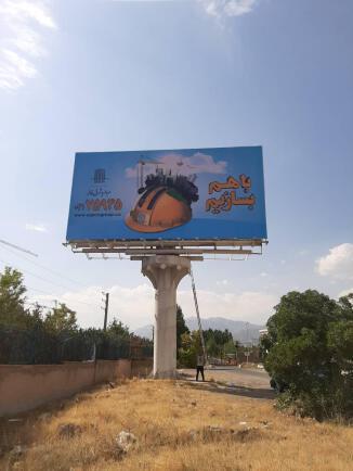 حضور محمد نوری بازیکن اسبق پرسپولیس در مجموعه سپکو